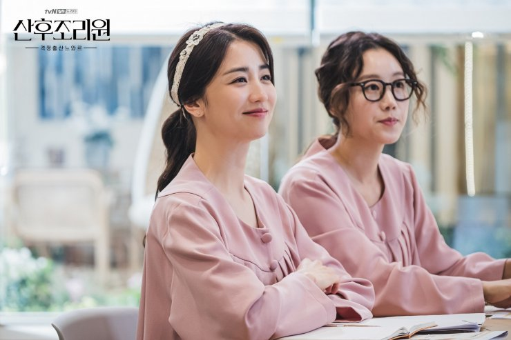 5 Fakta Menarik KDrama Edukatif Birthcare Center